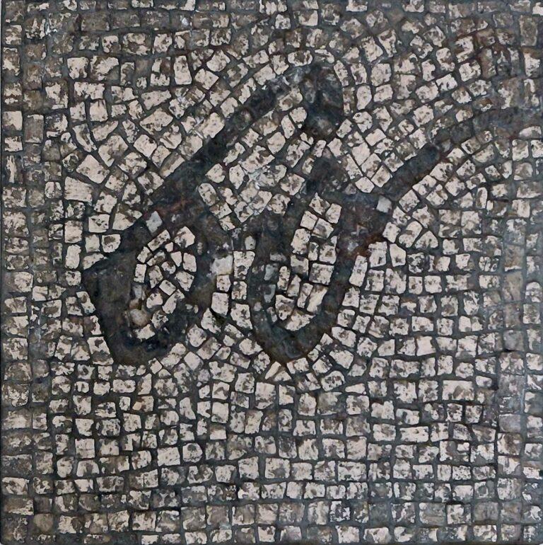 Mosaik optikerne på værnedamsvej